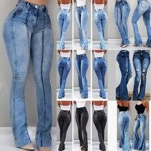 2019 Женские расклешенные джинсы с высокой талией Узкие джинсовые брюки Сексуальные брюки-пуш-ап