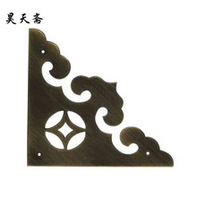 [Haotian vegetarian] Ming and Qing antique furniture fittings copper box kits corner cabinet fittings HTG-013