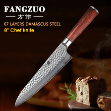 FANGZUO 8inch Kitchen Knives Stainless steel rosewood Handle Japanese Damascus Steel Meat cleaver Gyuto chef knife Cooking tools