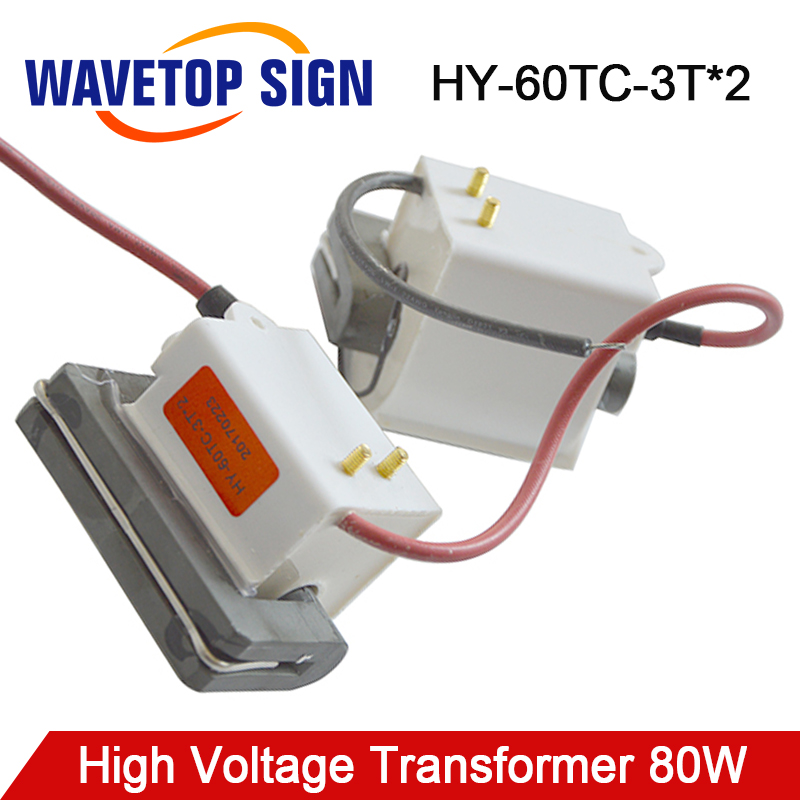 High Voltage Flyback Transformer HY-60TC-3T*2 80W use for reci laser power supply DY 10 80w 2pcs/lots