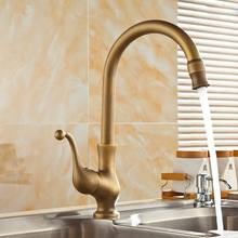 Free shipping Bathroom faucet mixer Antique brass finishing basin faucets single hand hot and cold wash basin tap high quality