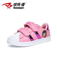 BEEDPAN 2017 New Fashion Children WHITE PINK Running Skateboarding Comfortable Cool Casual Student Sport Lovely PRINCESS