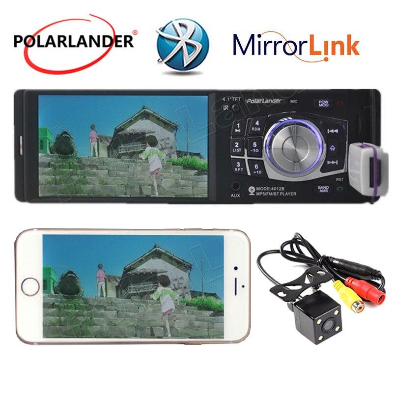 Autoradio radio cassette player 4.1 inch TFT HD Screen Car radio Mp5 bluetooth Player car Audio SD/USB Car MP3 MP5 1 din in dash