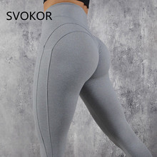 SVOKOR 여성 운동 레깅스 피트니스 레깅스 여성 패션 패치 워크 레깅스 Mujer S XL Black Leggings Women
