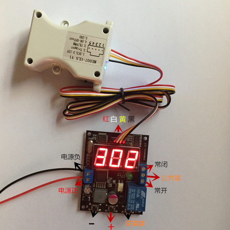 110V 220V OLED Electric Unit Digital Soldering Iron Station Temperature Controller finished Kits for T12 Handle