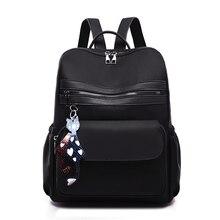 2019 women waterproof backpack Oxford cloth school bags students travel shoulder bag for teenage girls