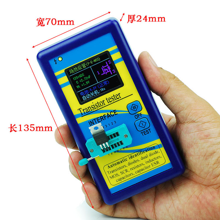 Color Image Display Multifunctional Transistor Tester for Test Resistance Capacitance Inductor Diode Thyristor performance evaluation of color image watermarking