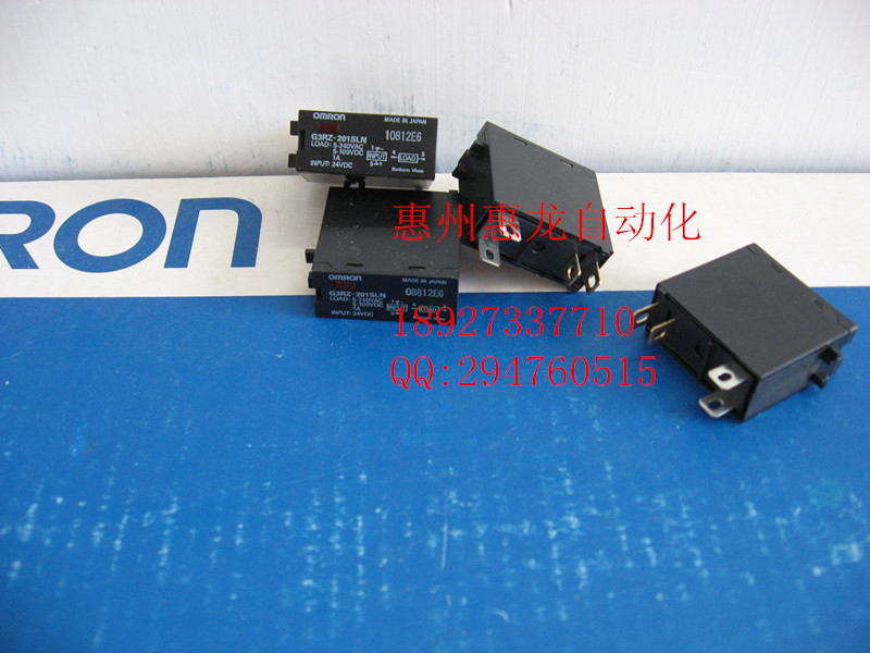 [ZOB] New original OMRON Omron solid state relays G3RZ-201SLN DC24 --2PCS/LOT [zob] new original omron omron beam photoelectric switch e3jk tr12 c 2m 2pcs lot