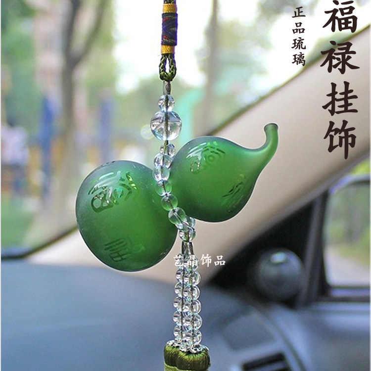 Utiliser les ornements en verre voiture classique parfum de voiture ornements en verre parfumé palan voiture accessoires voiture
