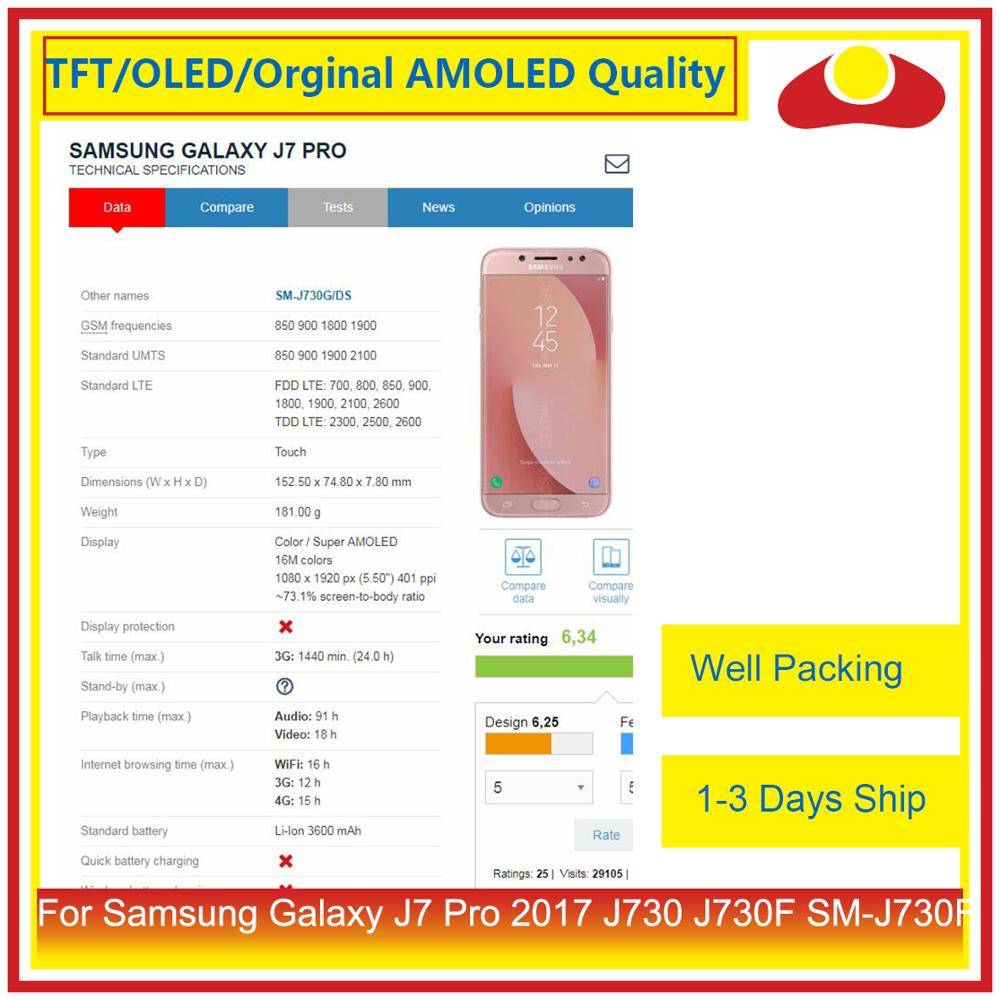 Image 3 - 50Pcs/lot DHL For Samsung Galaxy J7 Pro 2017 J730 J730F SM J730F LCD Display With Touch Screen Digitizer Panel Pantalla Complete-in Mobile Phone LCD Screens from Cellphones & Telecommunications