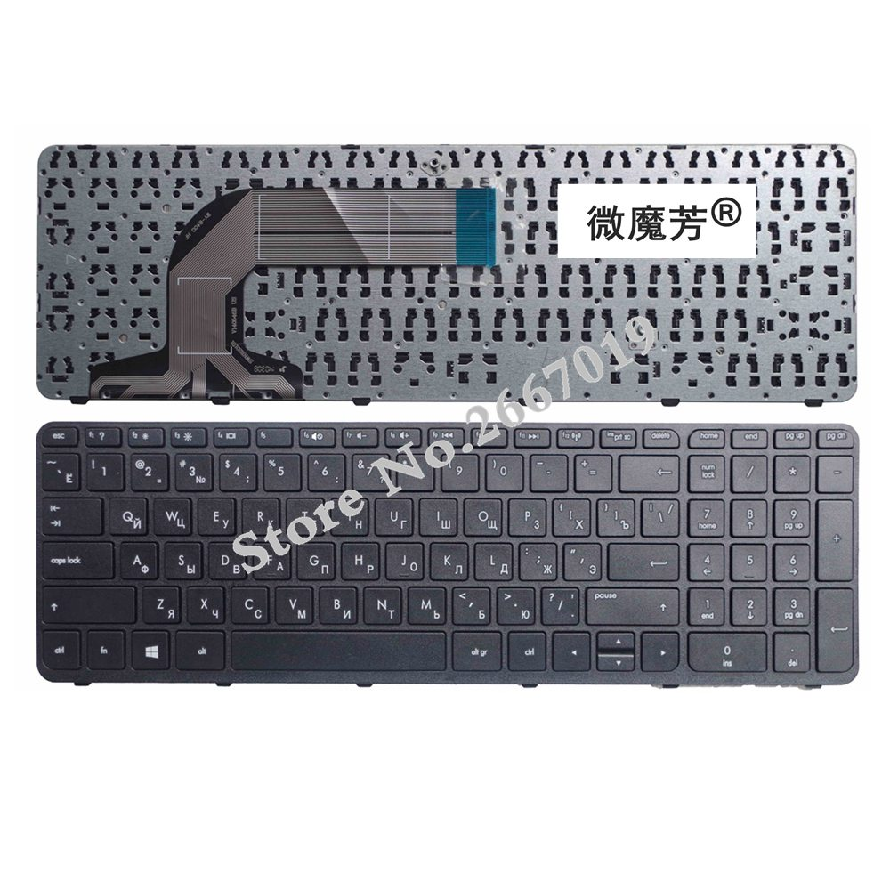 Russian Keyboard FOR HP Pavilion 17 17E 17N 17-N 17-E R68 AER68U00210 710407-001 720670-251 725365-251 RU