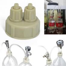 1set ABS CO2 Generators System with 2 Joint DIY Aquarium Valve Gauge Bottle Cap Kit for Tank Water