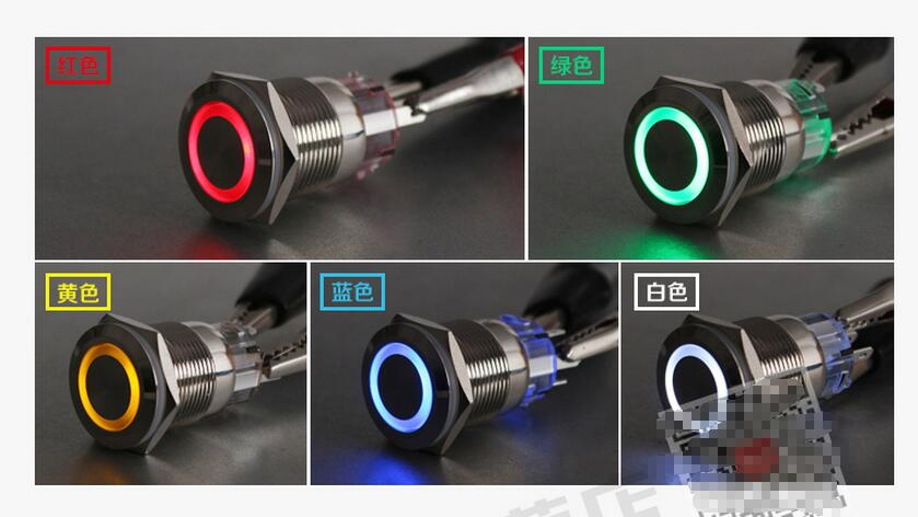1PCS Stainless Steel Metal LED 22mm Push Button Switch 24v Car Ring Light Switch Self Latching red blue yellow white green