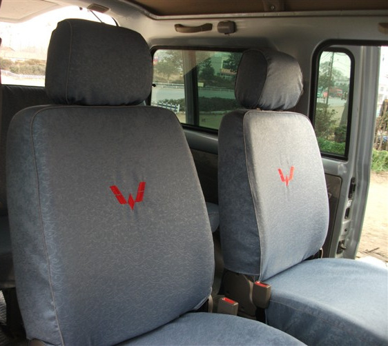 Van Seat Covers >> Us 60 44 Wuling Light Wuling Glory Special Car Seat Covers Wuling Van Seat Covers Di Kursi Mobil Meliputi Dari Mobil Sepeda Motor Aliexpress Com