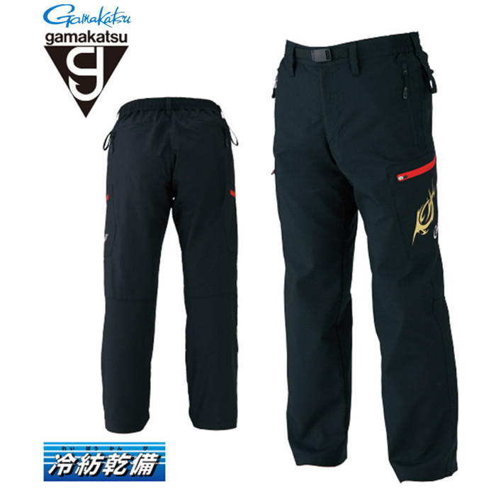 2017 NEW Gamakatsu Fishing pants Anti mosquito Breathable Sunscreen Anti-UV Windproof sports Keep warm GM-3390 Free shipping 2016fishing clothing sunscreen breathable summer mosquito quick drying top jersey fishing clothes male fresh breathable