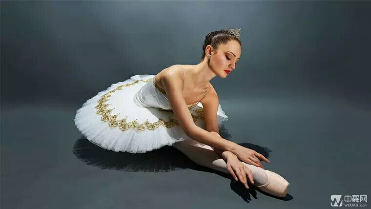 jezioro Health balet figurowe