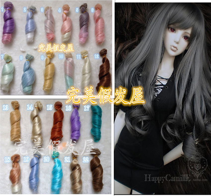 15cm *100cm BJD Wigs High-temperature Fashion Curly Hair Extension Hair Piece For 1/3 1/4 1/6 BJD SD Dollfie 1pc тинты для губ touch in sol тинт для губ и щек с пудровым эффектом spf10 оттенок 2 neon hot pink 5 гр