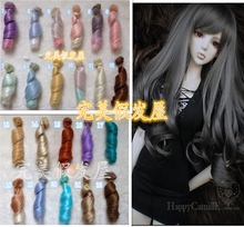 15cm *100cm BJD Wigs High-temperature Fashion Curly Hair Extension Hair Piece For 1/3 1/4 1/6 BJD SD Dollfie 1pc