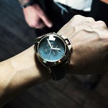 Megir 3006 mens fashion quartz horloge waterdicht horloge lederen band horloges man gratis verzending