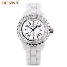 BERNY Ceramic Quartz Womens Watches Top Brand Fashion Casual Watches Ladies Dress Waterproof White Ceramic Quartz-watch 2316L