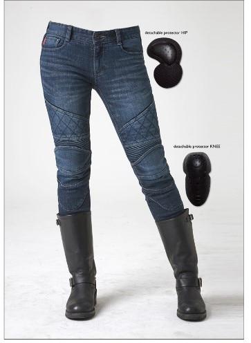 2016 публики и в игру вступает донн убс 09 Жан spodnie motocyklowe uglybros мото пайю-ди-ди мотокросс публики и в игру вступает там в то время как традиционные мной