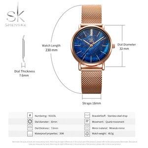 Image 3 - Shengke Luxury Women Watches Romantic Starry Blue Dial Mesh Stainless Steel Strap Ultra thin Case Quartz Wristwatch Reloj Mujer