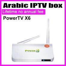 El Envío Gratuito! árabe IPTV Caja Androide de la TV libre de toda la vida sin Cuota Mensual, 500 + canales de IPTV Árabe Francés Somalí Europa deporte