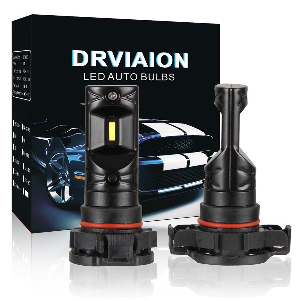 Kongyide авто светодиодный 6500K 2 шт. 40 Вт Светодиодный туман светильник головной светильник супер яркий заменить 5202 1600LM аксессуары для автомобил...