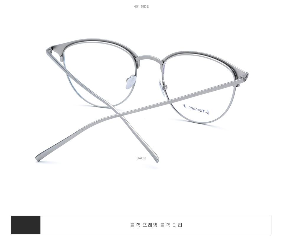fonex-865---korean_10