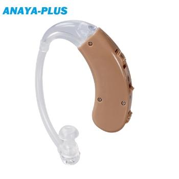 Anaya-plus BTE aparaty słuchowe wzmacniacz dźwięku regulacja tonów analogowe aparaty słuchowe narzędzia do pielęgnacji uszu wzmacniacz słuchu tanie i dobre opinie ACOSOUND Anaya- plus