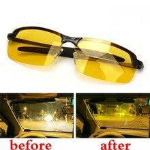 HD очки ночного видения для вождения, поляризованные солнцезащитные очки для вождения для мужчин и женщин, антибликовые очки ночного видения, УФ очки для водителя gafas