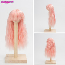 BJD Doll Wigs Long Afro Pink Hair for 1/3 1/4 BJD/SD Dolls Heat Resistant Fiber