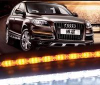 EOsuns Led DRL White Daytime Running Light Yellow Moving Light Turn Signal For Audi Q7 Top