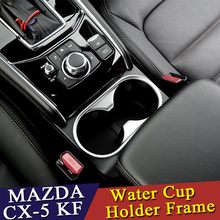 WENKAI For Mazda CX 5 CX5 2017 2018 ABS Water Cup Holder Frame Decoration Cover Trim 1pcs Car Accessories Styling!