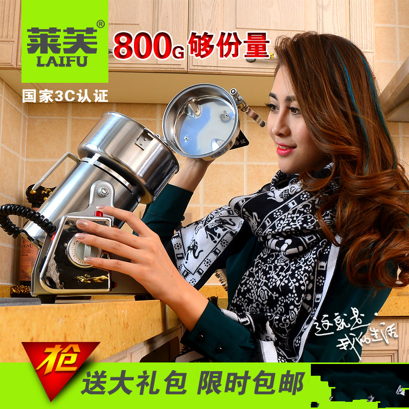Chinese Herb Grain Bean Grinder for Home Electric Mini - Grinding Machine Super - Fine Powder Dry Grinder with Three Blades орнамент калейдоскоп а6 64 л