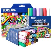 STA Marker Pen Acrylic Water Based Paint Markers Drawing DIY Permanent Paint Pen for Paper Canvas Metal Plastic