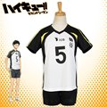 Fukurodani Uniform akaashi keiji Koutarou Volleyball Team haikyuu Cosplay Costume Volleyball Jersey Sports Wear Uniform