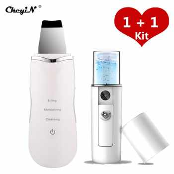 Ultrasonic Skin Scrubber Skin Peeling Extractor Facial Deep Cleaning Beauty Device + Skin Rejuvenation Nano Face Mist Steamer 40 - DISCOUNT ITEM  45% OFF All Category