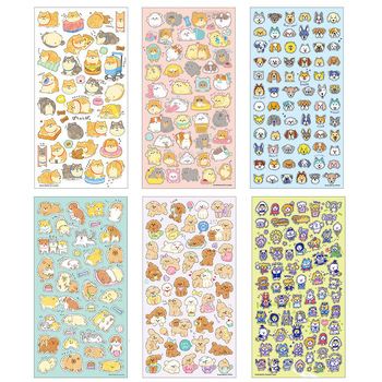 DIY Colorful large collection of dogs kawaii Stickers Diary Planner Journal Note Diary Paper Scrapbooking Albums PhotoTag image