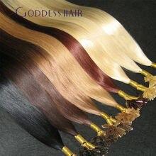 Top 8A  Blonde nail u tip hair extensions 10A Brazilian virgin human hair 1g/s 100s 100g real human hair extensions free ship