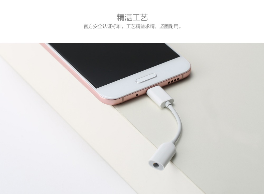 Image 4 - Original Xiaomi USB3.1 Type C to 3.5mm Earphone Adapter USB 3.1 TypeC Type C USB C male to 3.5 AUX audio female for Mi6 P10 S8-in Mobile Phone Cables from Cellphones & Telecommunications