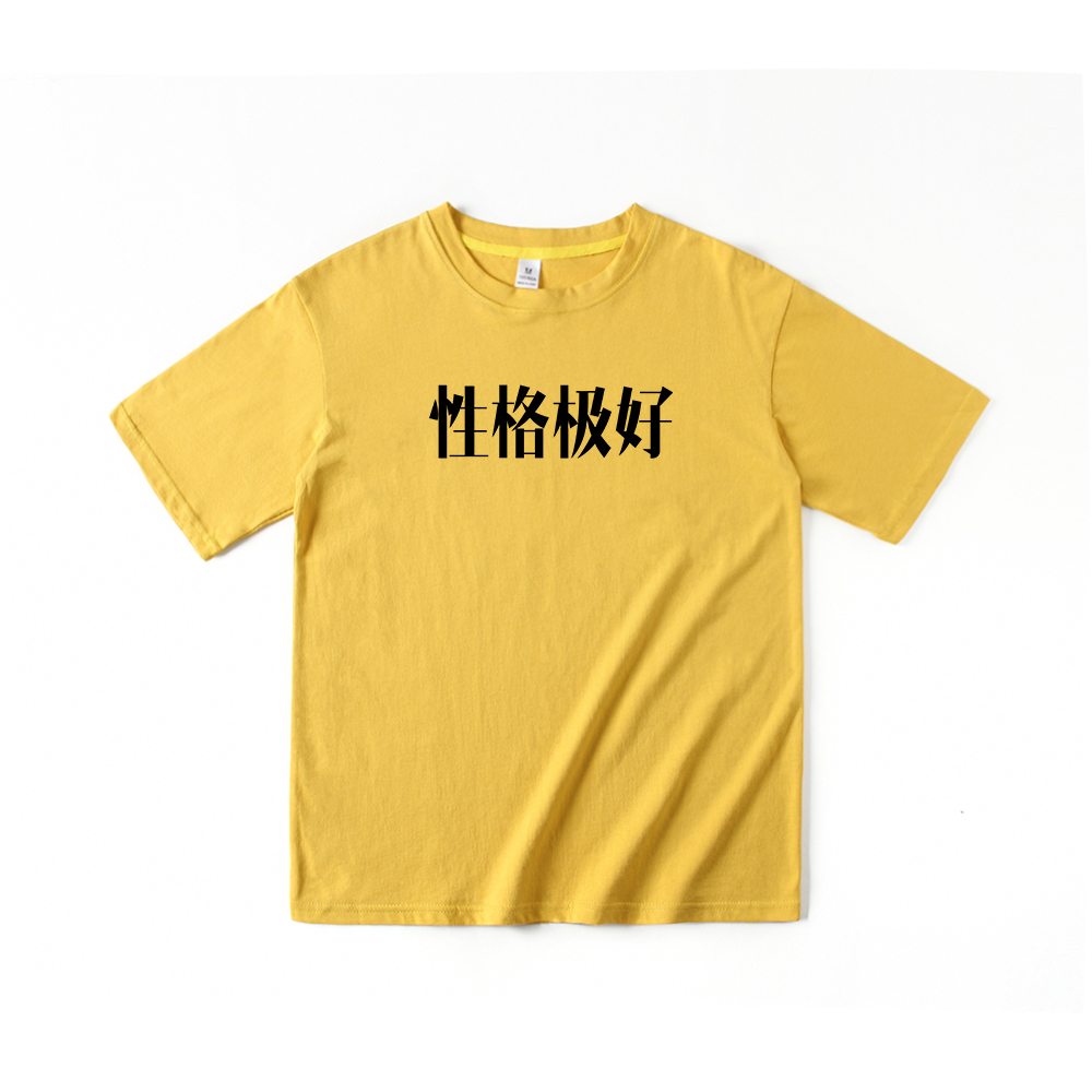 HZIJUE 2018 Chinese Characters Brand Clothing Hip Hop Letter Print Men T Shirt Short Sleeve Anime High Quality T-Shirt Men