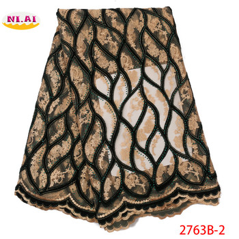Embroidery Lace Fabric, Velvet Lace With Stones, New Arrival Nice Model Pattern African Lace mr2763b