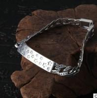 silver 925 bracelet mens bracelets handmade star bracelet 9mm