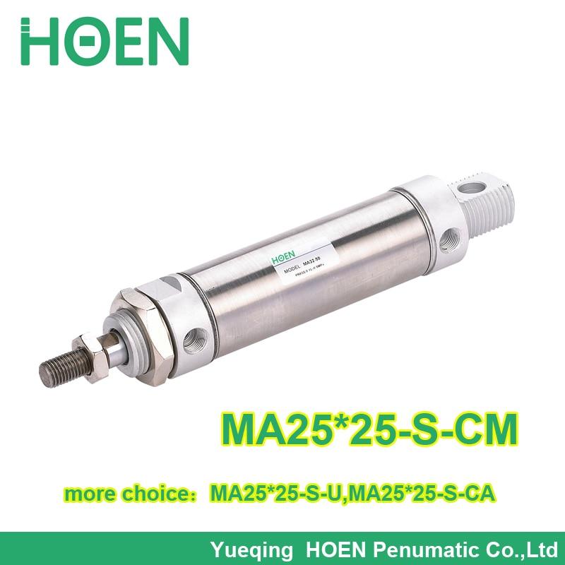MA25-25 Airtac type MA MAC MSA series stainless steel mini air pneumatic cylinder MA25*25 ma25x25 ma 25-25 25x25 25*25 model 25 1125292