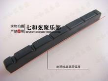 42*3*5-5.6MM black plastics SQ ST electric guitar upper violin nut/front violin bridge/string nut/upper string bridge