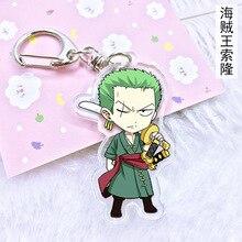 Nouveau japon Anime une pièce acrylique figurines Luffy Zoro porte-clés film figure sac à dos décoratif porte-clés jouets en métal pour enfant
