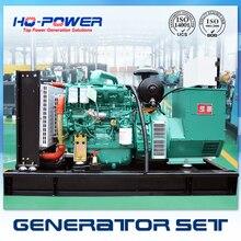 Yuchai дизель-генератор переменного тока stamford формированный дизельный генератор 40 кВт