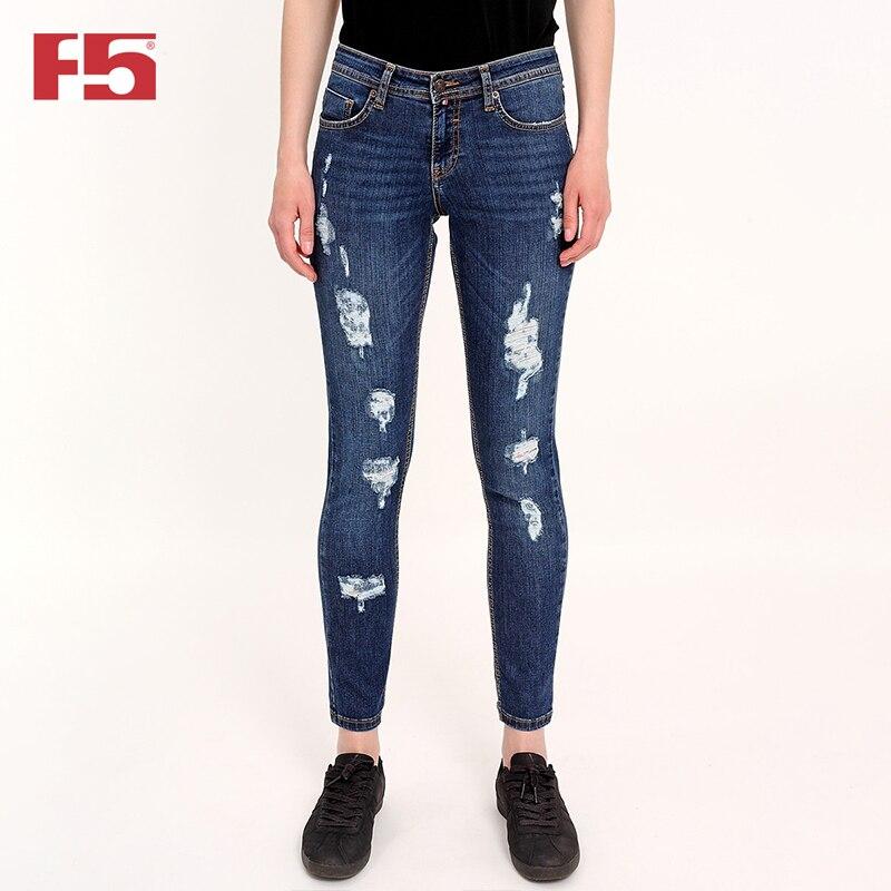 Female jeans F5 185050 female jeans f5 185022