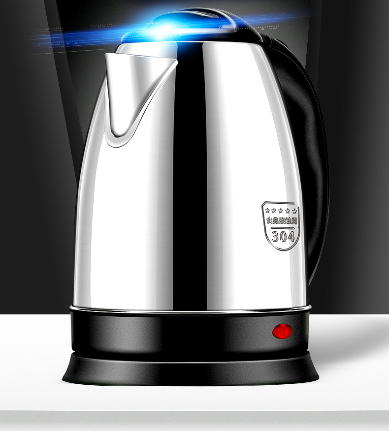 Electric kettle household stainless steel automatic power cut off fastElectric kettle household stainless steel automatic power cut off fast